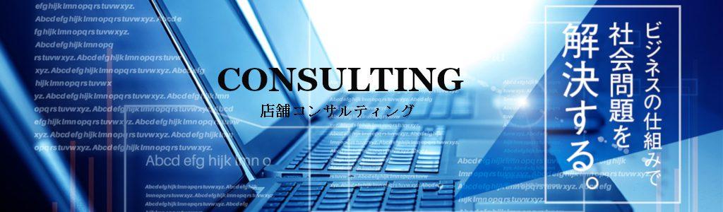 consul_kv00