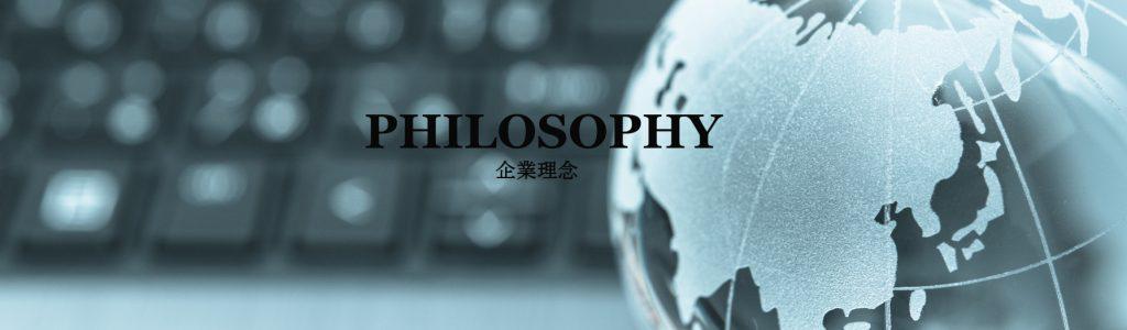 philosophy_kv